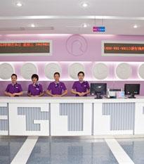 深圳美年大健康体检中心(中港城分院