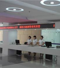 深圳美年大健康体检中心(美益康分院