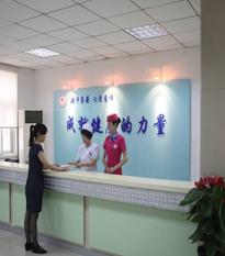 郑州第一人民医院体检中心