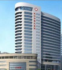 武汉市第三医院体检中心