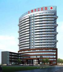 上饶市立医院体检中心