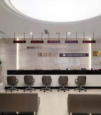 上海瑞慈体检中心(奉贤机构)