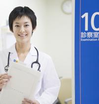 北京慈铭健康尊享A基因体检套餐