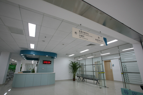 上海肿瘤医院体检套餐C(仅限周日)