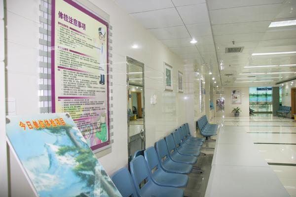 暨南大学附属第一医院中青年体检套餐(未婚女性)